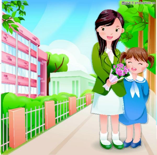 [eps]日韩盛典 psd分层素材源文件 家庭和睦; 家庭和睦-家庭-家庭