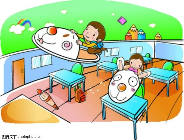 儿童卡通游玩