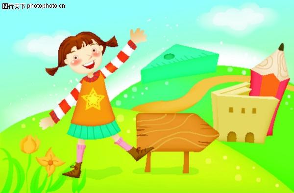 psd分层素材源文件 儿童快乐; 儿童快乐; 儿童快乐图,少年儿童图片