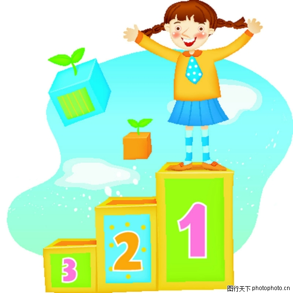 儿童快乐-少年儿童-少年儿童,儿童快乐