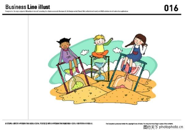 坐在沙漏上 少年与科技-少年儿童-少年儿童,少年与科技