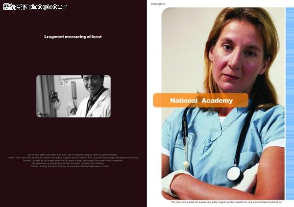 现代医学-医疗卫生-医疗卫生,现代医学
