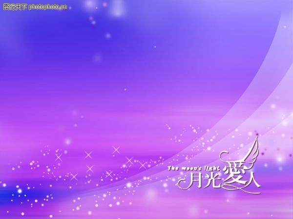 ppt淡紫色背景图