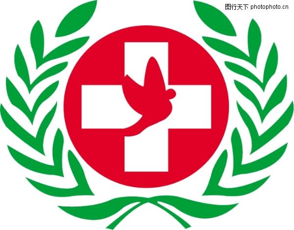红十字的手表_红十字标志来自-红十字标志来自 _感人网