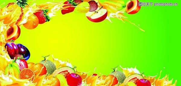 平面设计模板-食品 食品-平面设计模板-平面设计模板,食品